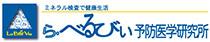 Logo210w.jpg